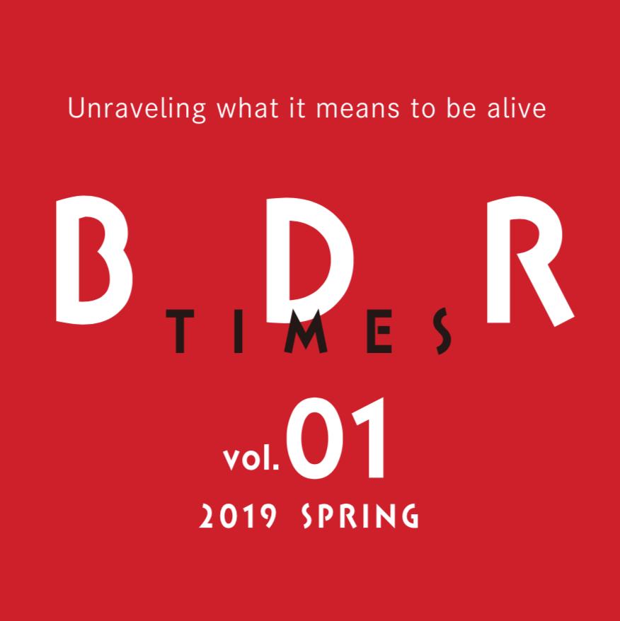 BDR Times Newsletter logo