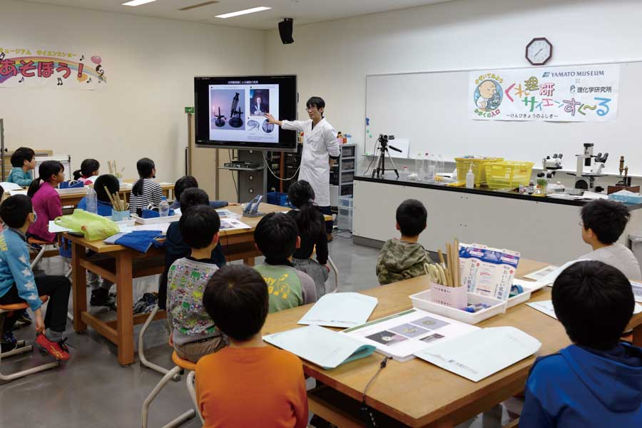 Kure RIKEN Science School