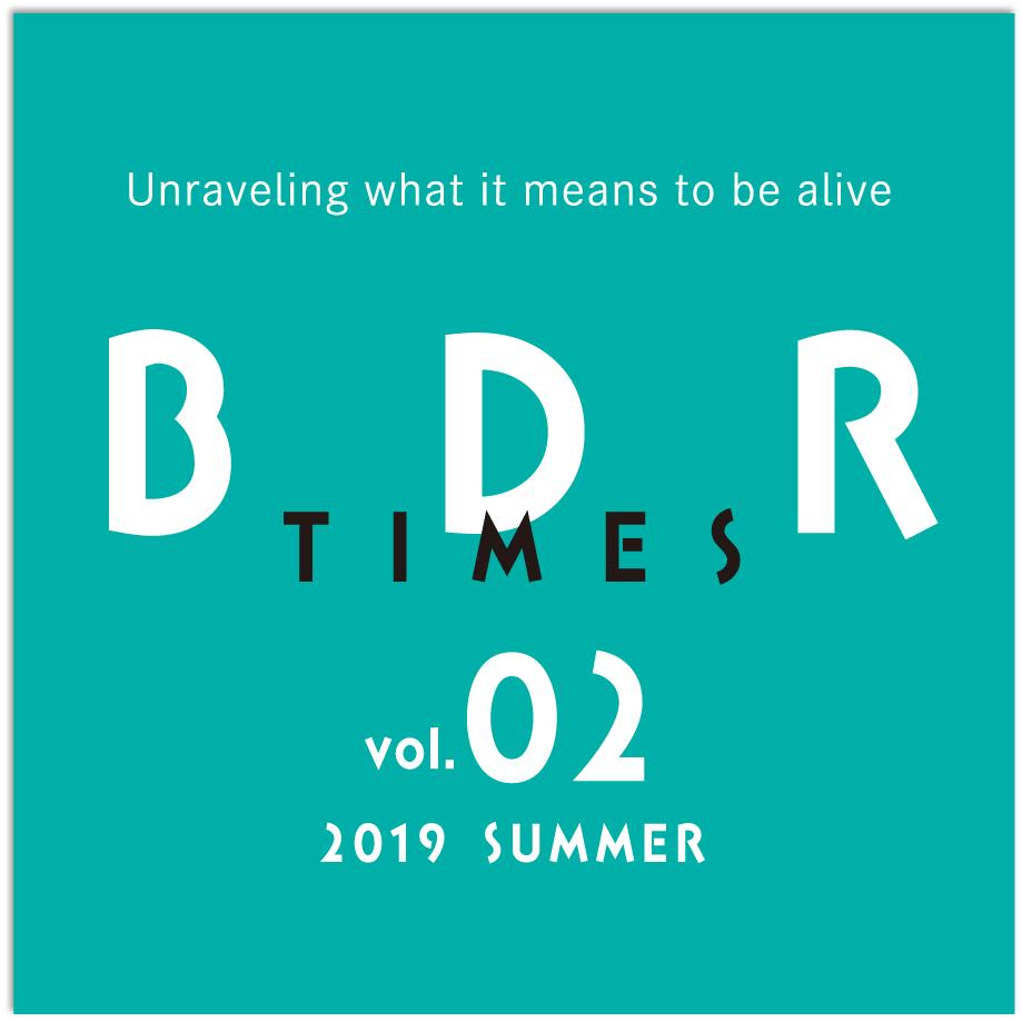 BDR Times vol.2 title logo