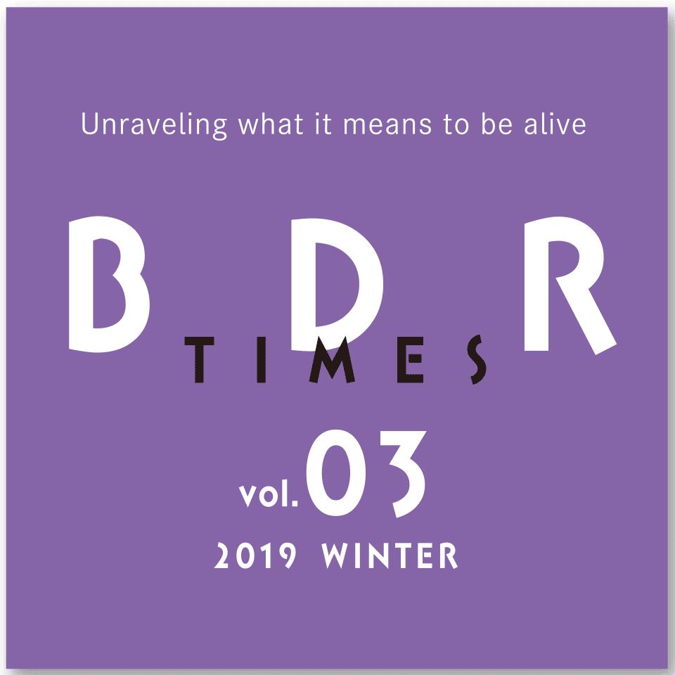 BDR Times logo