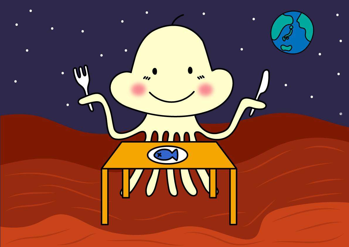 宇宙人の食卓