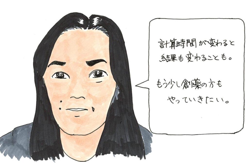 研究者の似顔絵